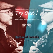 try-oud-cover