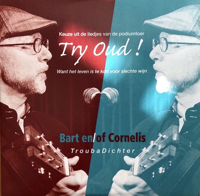 Update – Try Oud: het Album (EP) en ander nieuws!
